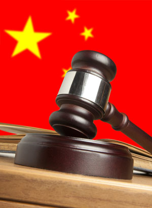 New online LLM in Chinese law offered