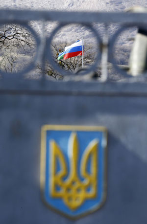Sanctions against Russia mean greater due diligence, risk management