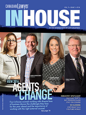 View 2016: Agents of Change